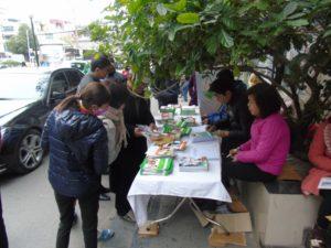 Tài liệu được phát trước cửa Khoa Khám bệnh theo yêu cầu - Bệnh viện Bạch Mai