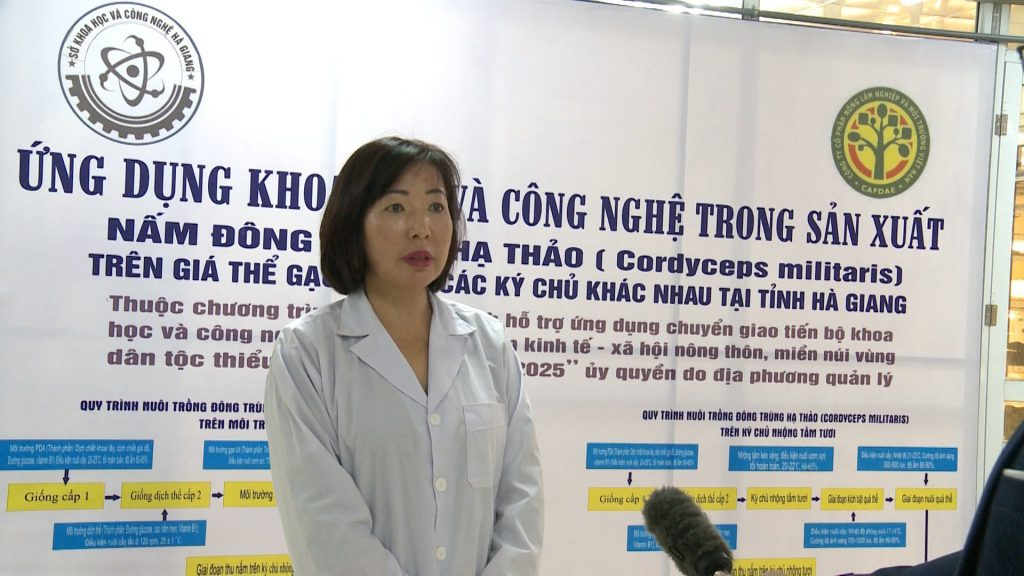 PGS,TS Trần Thị Thu Hà nhấn mạnh đặc thù nuôi trồng đông trùng hạ thảo bán tự nhiên